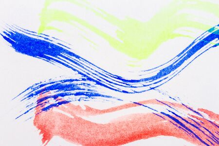 Macro shot of abstract watercolor art background. Fragment of artwork. Brushed watercolor paint. Modern contemporary art. Grunge image. Stock Photo