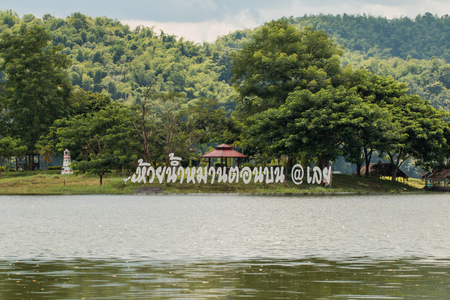 Thai letter is upper huai nam man reservoir, Top Attractions in Loei Province in holiday, This place offers food, drink and rafting to all year round. Take photo on September 12, 2017, Loei Province, Thailand.