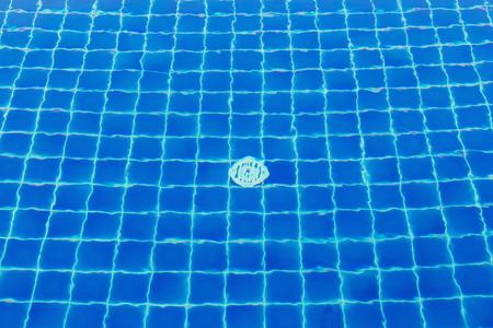 Swimming pool on daylight photo