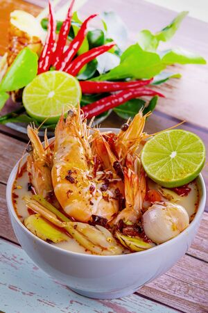Tom yum kung seafood soup from Thailand Asia Imagens