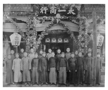 old photograph: Old photograph of China merchants