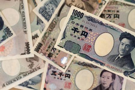 Japanese Yen Bills Currency of Japan Stockfoto