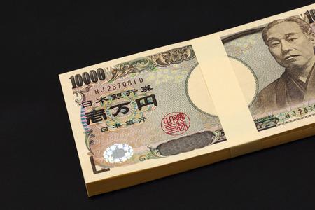 million: One million yen of wad, close up Stock Photo