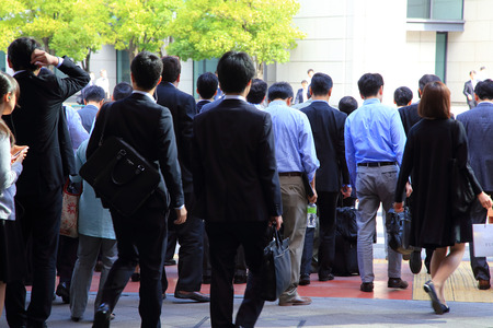 Japanese business people Stockfoto