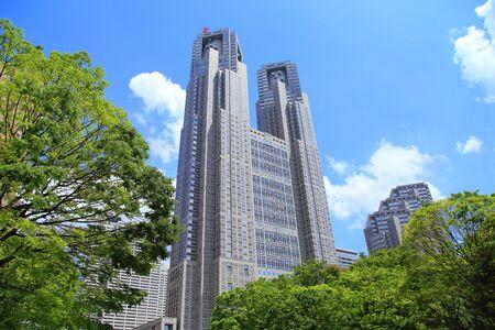 Regierungsgebäude der Metropolregion Tokio Standard-Bild