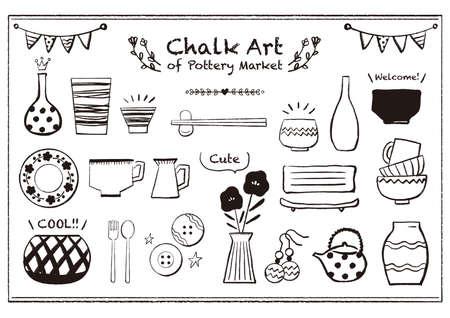 Chalk Art of Pottery Market / white background Ilustracje wektorowe