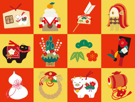 Set of lucky charm illustrations for the year 2021 / checked pattern background