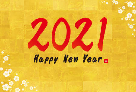 New Year's card for the year 2021 with brushed letters and white plum blossoms on a gold leaf background