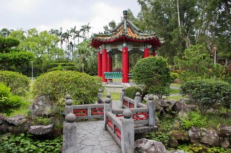chinese garden: Chinese Garden Stock Photo