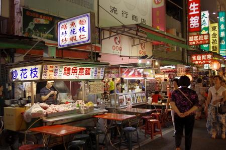 street food stall China
