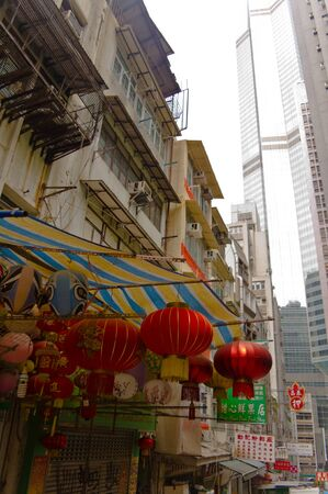 oldened: alley of hong kong