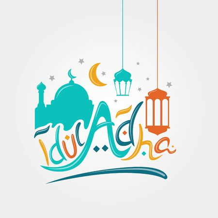 eid al adha typography with mosque silhouette
