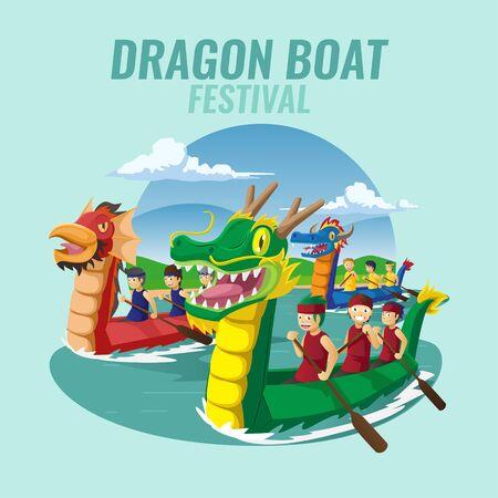 Dragon Boat Race Festival vector background Vettoriali