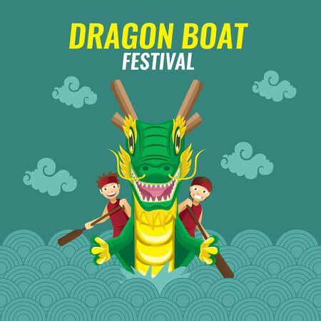 dragon boat festival vector illustration background Vettoriali