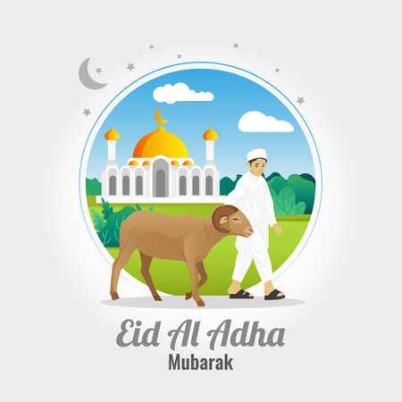 Eid al Adha Mubarak vector greetings card