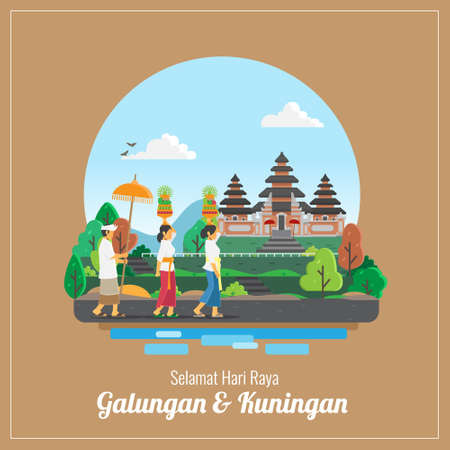 balinese galungan and kuningan holiday greetings card