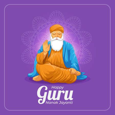 Guru nanak Jayanti Greeting card