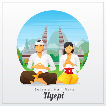 bali silent day greeting card with meditate couple