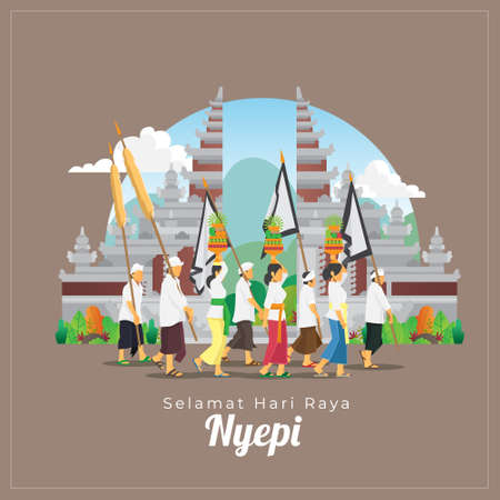 Balinese Nyepi greetings card with people and ceremonial tool infront of gate Vettoriali