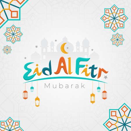 vector illustration of ied al fitr mubarak typography greeting card
