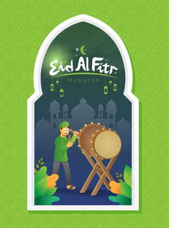 Eid al fitr vector greetings card with a boy hitting a ceremonial drum