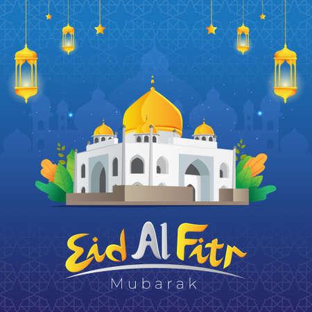 Eid al fitr mubarak vector greetings card with mosque and arabic lamp Vettoriali