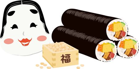 Facing right-illustrations of Okame, one of Japanese traditional mask and beans box ,using in