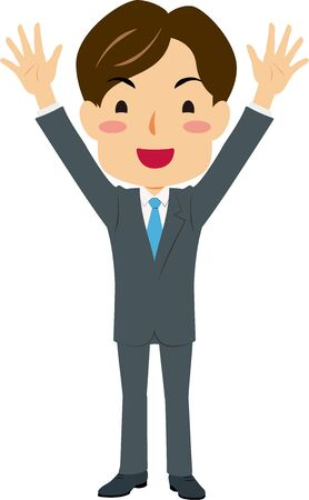 Illustration of a pleased man in suit