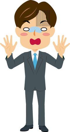 Illustration of a surprised man in suit Standard-Bild - 138767343