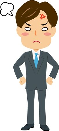 Illustration of an angry man in suit Standard-Bild - 138767352