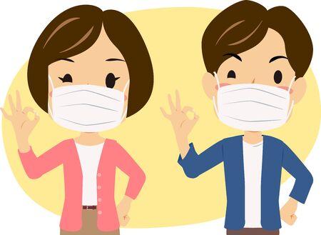 Ilustraciones de hombres y mujeres sanos con el efecto de llevar una máscara. Ilustración de vector