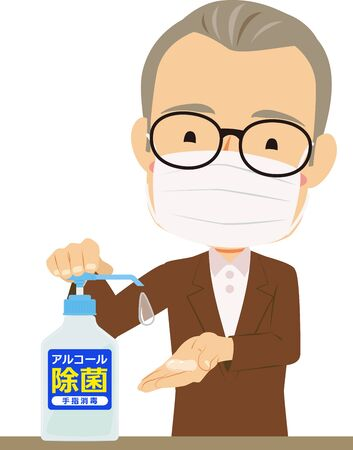 Illustration of an old man disinfecting  hands