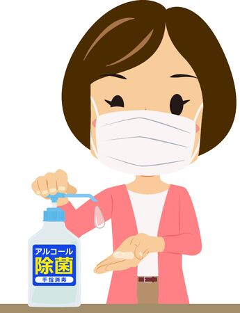 Illustration of a woman disinfecting  hands