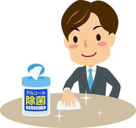 Illustration d'un homme nettoyant une table avec des lingettes désinfectantes