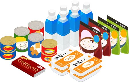 Vector illustration of preserved foods.  with japanese label packed rice #01