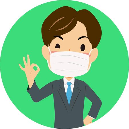 Vector illustration of green icon of a man wearing a mask. Coronavirus prevention.