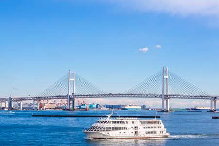 View of Yokohama