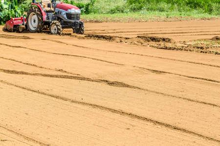a field with soil Stock fotó