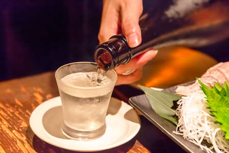Pour the sake Reklamní fotografie