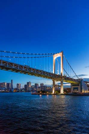 The city of Tokyo at dusk Stockfoto