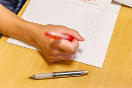 a high school student who studies math