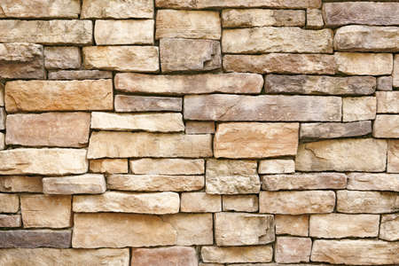 Stone wall Banque d'images