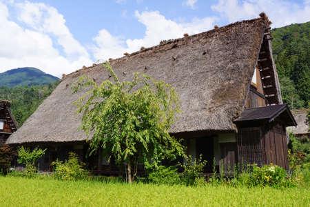 gassho zukuri: Shirakawa-go