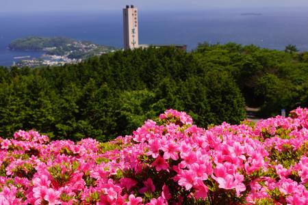 mt: Mt. star ka Park Satsuki town Stock Photo