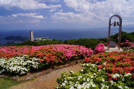 ka: Mt. star ka Park Satsuki town Stock Photo