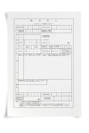 recetas medicas: prescripción médica vacío japón