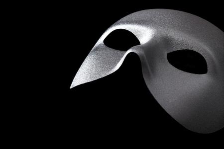 Máscara de plata Foto de archivo - 60034303