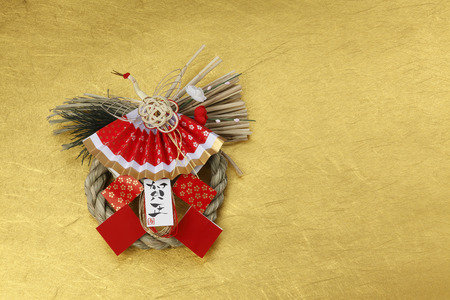 This is Japanese New Years Decorations.