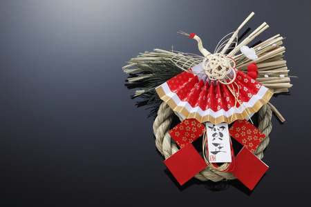 This is Japanese New Yeyrs Decorations.