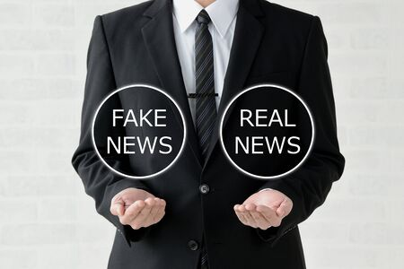 Fake news or real news?